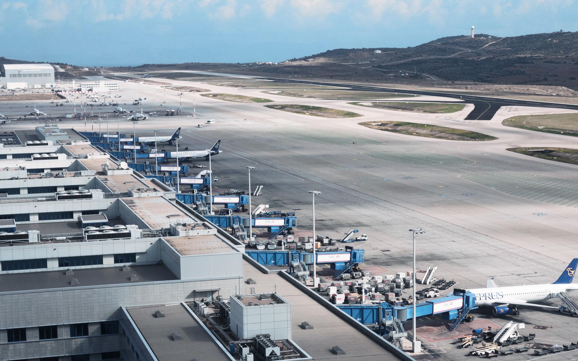 ProStasia_Airport